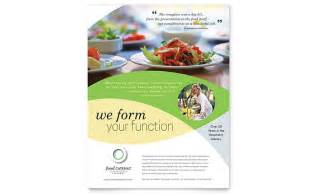 new construction home plans food catering flyer template design