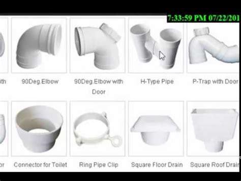 pvc pipe fitting types  english hindi youtube