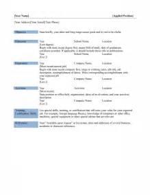 basic resume sle free free basic resume templates lisamaurodesign