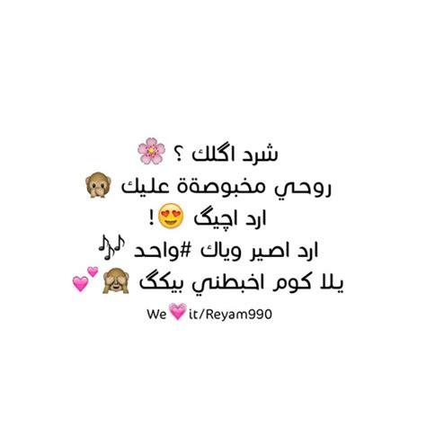 Liebe Auf Arabisch by بدون حذف آلحقوق Image 3488998 By Badra On Favim