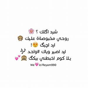 pin by l monique on arabic proverbs pinterest best. love ...
