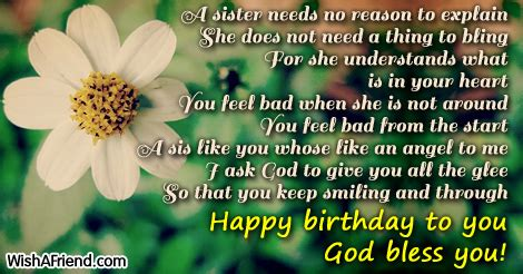 sister    sister birthday poem