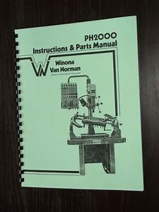 Winona Van Norman Ph2000 Seat  U0026 Guide Machine Manual