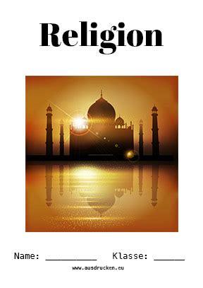 religion deckblatt islam zum ausdrucken