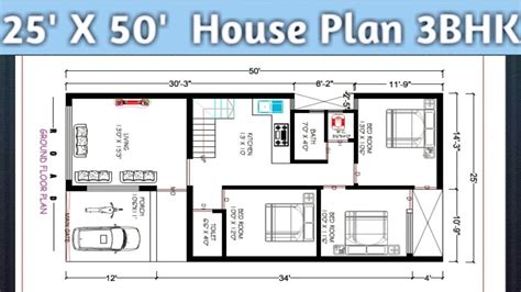 25 X 50 bangalow House Plan with car Parking 25*50