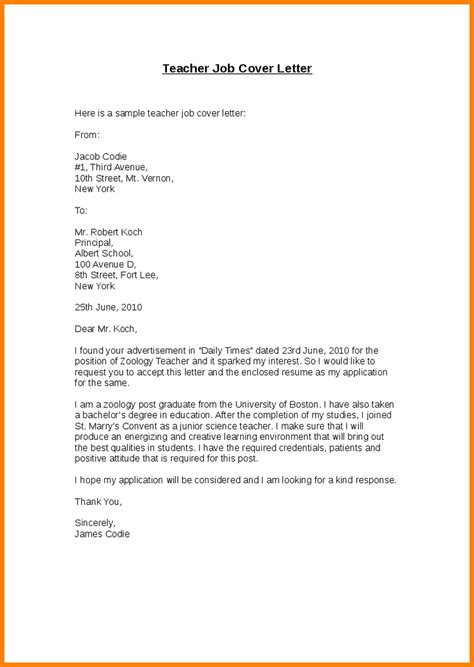 cover letter format exles 8 images for application thistulsa 4311