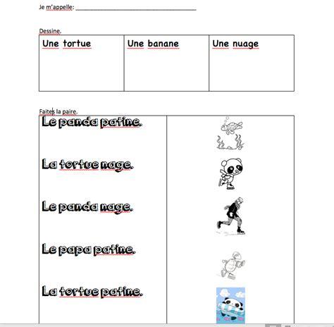 free french worksheet vowels reading grade 1 grade 2
