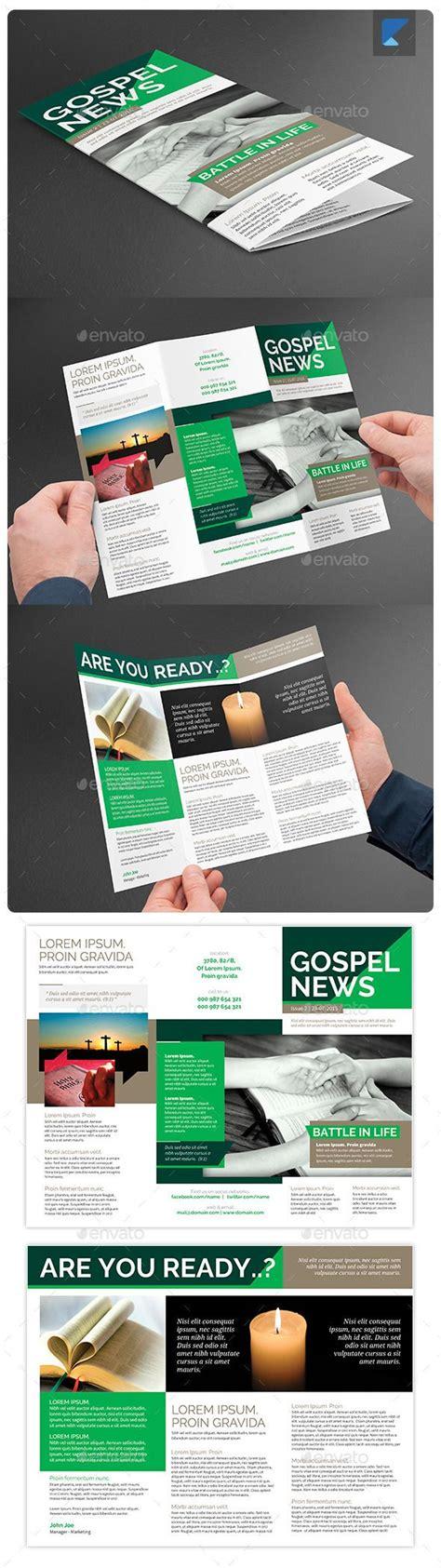 gospel tri fold brochure  trifold brochure trifold