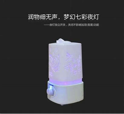 Diffuser Ultrasonic Humidifier Oil Aromatherapy Essential Air