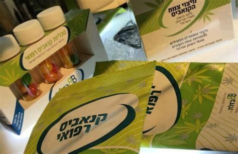 cannabis joint german israeli dementia cure study says could israel algemeiner