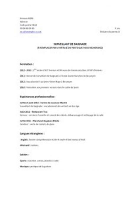 Cv Modèle étudiant by Lettre De Demande D Emploi Brancardier Employment