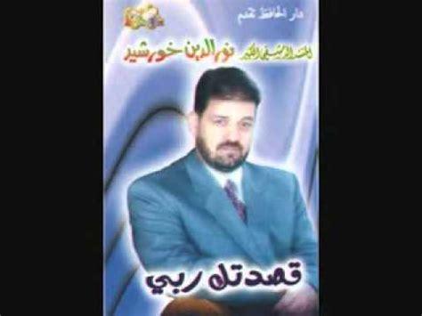 salla allah ala mohamed