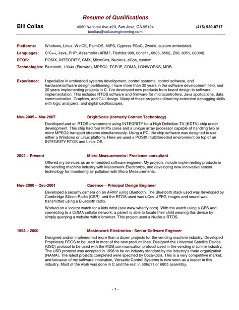 skills and qualifications qualifications for a resume examples 7f8ea3a2a new resume