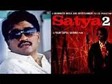 Manohar Arjun Surve And Dawood Ibrahim