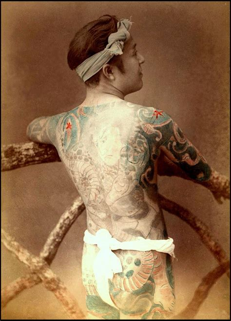world   japanese tattoos    vintage