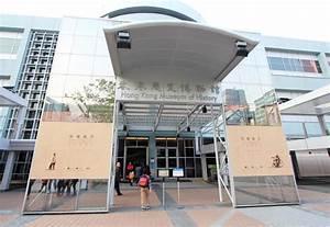 Hong Kong Museum Of History Editorial Stock Photo - Image ...