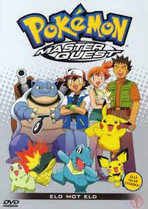 pokemon master quest  eld mot eld pocketmonstersnet