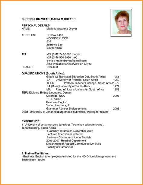 resume format pdf for students south africa
