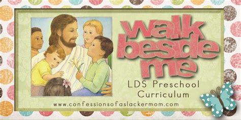 1000 ideas about preschool curriculum free on 464 | 2995a37d4c3d183403bfad278d2499d5