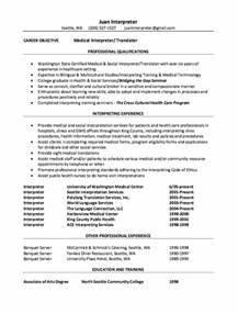 spanish resume template 5 nanny resume templates spanish teacher