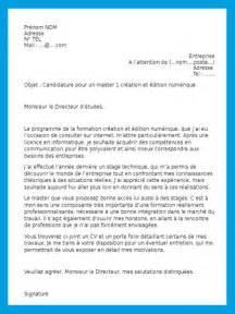 lettre de motivation bts exemple de lettre de motivation