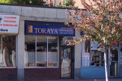 restaurant ma cuisine photo toraya restaurant arlington ma boston 39 s