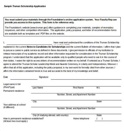 15 scholarship application templates free sle