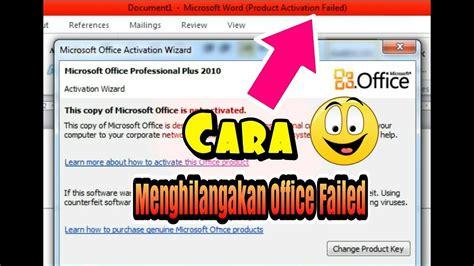 Cara aktivasi office 2010 menggunakan aact portable. Menghilangkan Aktivasi Microsoft Office 2010, 64 Bitt di Windows 10 - YouTube