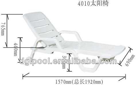 plastic chaise lounge chairs leisure furniture sun