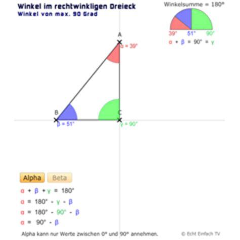 lektion geo satz des pythagoras matheretter