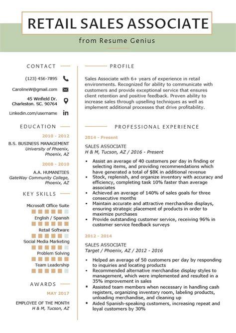 retail sales associate resume sample writing tips