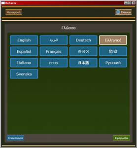 Official iSkysoft Video Converter, Video Editor, PDF Pirurvik Launches First Inuktitut Language App for the