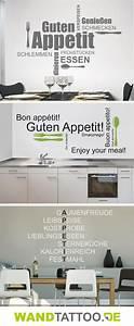 Sprüche Für Die Küchenwand : 25 best ideas about wandtattoo k che on pinterest wandtatoo wandtattoo k che selbst ~ Sanjose-hotels-ca.com Haus und Dekorationen