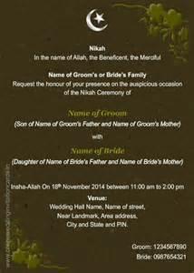 islamic wedding invitation wording christian wedding invitation wording wedding ideas 2016