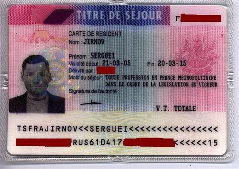 carte de sejour mariage franco algerien carte de sejour resident the best cart