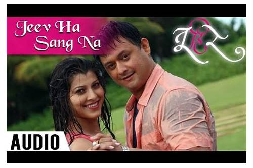 new marathi song ringtone free download