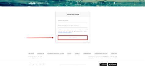 Официальный сайт 1xbet скачать приложение на телефон