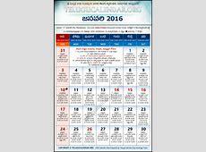 2017 telugu calendar Xmas