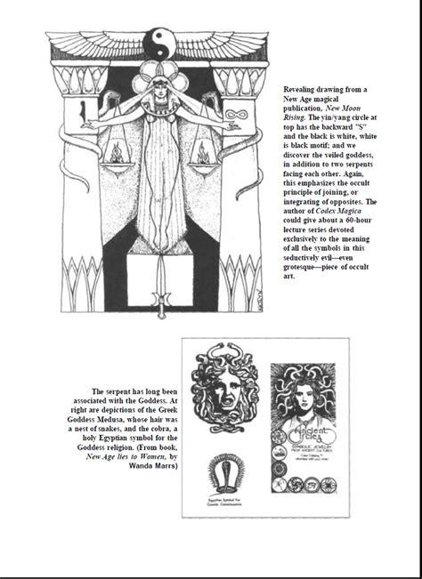 freemasonry and illuminati illuminati freemasons and other secret society symbols