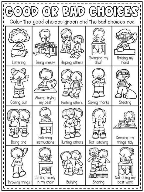 good citizen worksheet kindergarten chart