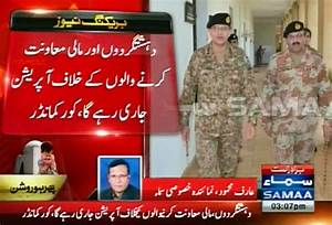 Corps Commander, DG Rangers vow to continue crackdown in ...