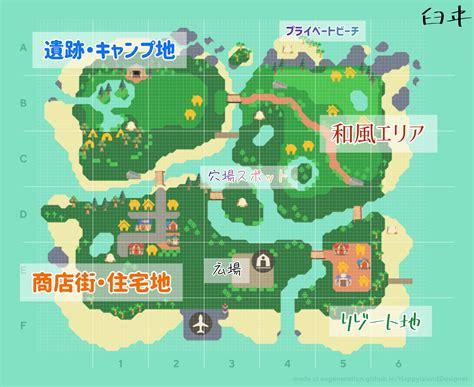 あ つもり 無人 島 種類