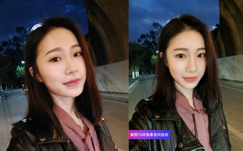 Meitu's new phone uses AI to snap better selfies