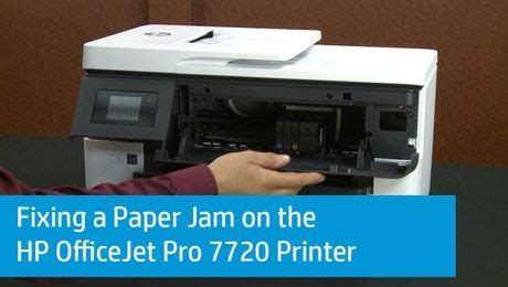 Printing, scan and duplicate documents and presentations in amazing colors in types up to a3 at a 50% less expensive per web page than with color laser beam printers. Download Drivers Hp Officejet 7720 Pro - Hp Officejet Pro 7720 A4 Colour Multifunction Inkjet ...