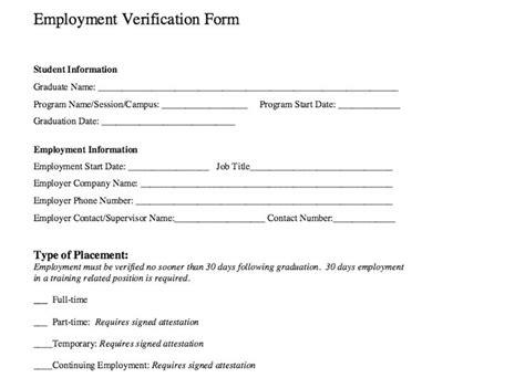 employment verification form template word microsoft