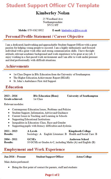 Student Cv by Student Support Officer Cv Template 1