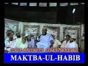 Allama Shabbir Ahmed Usmani ___ Toheed __4/6 - YouTube