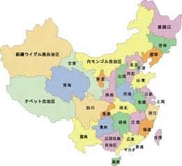 中国:中国地図 日本中国地方の地図