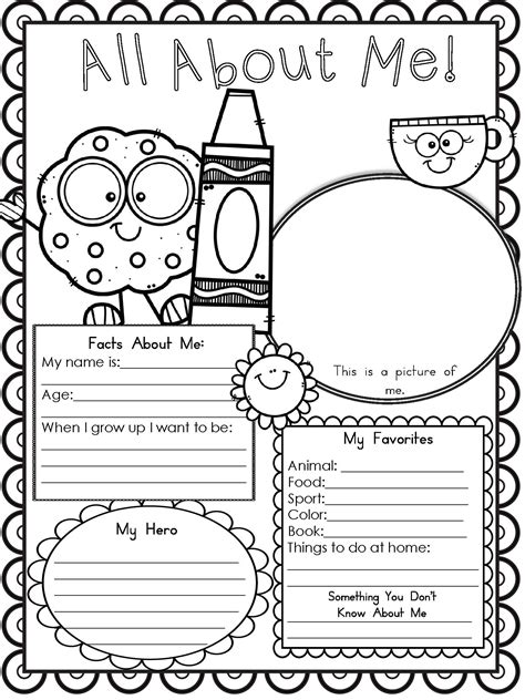 free printable all about me worksheet modern homeschool 607 | All About Me Printable Page 1