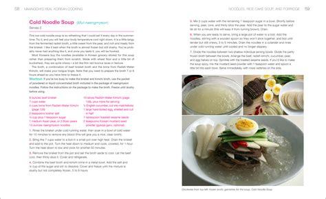 maangchis real korean cooking  cookbook  delicious